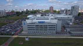 NABEREZHNYE CHELNY, TATARSTAN, RUSSIA - AUGUST 08, 2019: Aerial drone close to Kamaz label headquarters main office