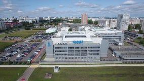 NABEREZHNYE CHELNY, TATARSTAN, RUSSIA - AUGUST 08, 2019: Aerial drone Kamaz headquarters main office building, head