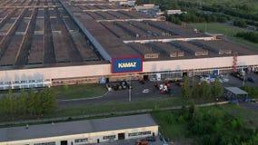 NABEREZHNYE CHELNY, TATARSTAN, RUSSIA - JULY 01, 2021: Aerial view Kamaz truck assembly plant building main conveyor