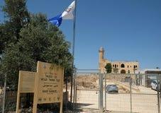Nabi Samuel is the grave of the prophet Samuel. NABI SHMUEL, ISRAEL - JUNE 25, 2017:  Tomb of the biblical prophet Samuel near Jerusalem Royalty Free Stock Photos