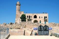 Nabi Samuel is the grave of the prophet Samuel. NABI SHMUEL, ISRAEL - JUNE 25, 2017:  Tomb of the biblical prophet Samuel near Jerusalem. Inscription: a place Stock Images