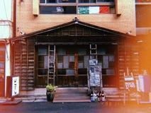 Nach dem Zufall Tokyo von, was ich sehe lizenzfreies stockbild