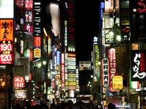 Nacht bei Shinjuku Stockfotografie