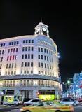 Nacht bij de opslag van Ginza Wako in Ginza in Tokyo Japan Royalty-vrije Stock Afbeelding