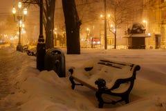 Nacht Lviv Stock Fotografie