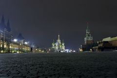 Nacht Moskou Stock Afbeelding