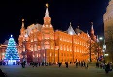 Nacht Moskou Royalty-vrije Stock Afbeeldingen