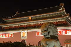Nacht in Peking Royalty-vrije Stock Foto