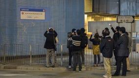 Nacht vóór ontruiming bij Paraplurevolutie - Admiraliteit, Hong Kong Royalty-vrije Stock Afbeelding
