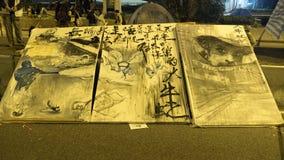Nacht vóór ontruiming bij Paraplurevolutie - Admiraliteit, Hong Kong Royalty-vrije Stock Foto's