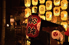 Nacht van gionfestival in Kyoto, Japan Stock Afbeelding