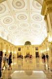Nacht van Musea in Boekarest - Nationaal Museum van Kunst van Roemenië Royalty-vrije Stock Foto