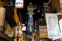Nacht van Osaka Japan stock afbeelding
