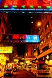 Nachtansicht der Nathan Straße in Kowloon, Hong Kong Lizenzfreie Stockfotografie