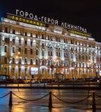 Nachtansicht des Hotel ` Oktyabrskaya-` in der Stadt von St Petersburg Stockbilder