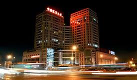 Nachtansicht in Peking Stockfotos