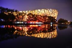 Nachtansicht von Peking-Nationalstadion Stockfotos