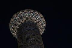 Nachtansicht von Samarkand-Minarett Lizenzfreies Stockfoto