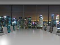Nachtbüro Stockfoto