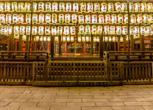 nachtdocument lantaarns van Yasaka-Heiligdom, Kyoto, Japan Royalty-vrije Stock Foto's