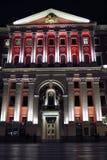 Nachtfoto van de Stadsbeleid die van Moskou op Tverskaya-Straat in Moskou voortbouwen Royalty-vrije Stock Fotografie