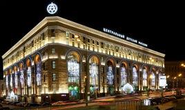 Nachtgebäudeansicht des zentralen Speichers der Kinder auf Lubyanka, Moskau, Russland Stockfotos
