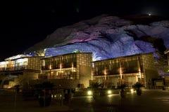 Nachthotel Lizenzfreies Stockbild