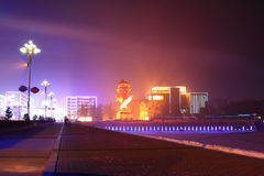 nachtlandschap Stock Foto