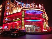 Nachtlichten van Tianjin, China stock fotografie