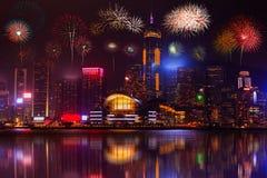 Nachtmening en vuurwerk bij de haven van Victoria Royalty-vrije Stock Foto