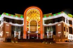 Nachtmening over registratiebureau Tyumen Rusland Royalty-vrije Stock Afbeelding