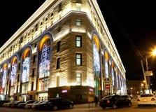 Nachtmening van de bouw van de Opslag van de Centrale Kinderen op Lubyanka, Moskou, Rusland Stock Afbeeldingen
