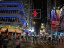 Nachtmening van Tsim Sha Tsui, Hong Kong stock afbeeldingen