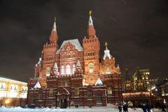 Nachtpanorama van Manege-Vierkant en het Historische Museum van de Staat Royalty-vrije Stock Afbeeldingen