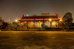 Nachtparkszene lizenzfreie stockfotografie