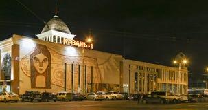 Nachtscène in kazan, Russische federatie stock afbeelding