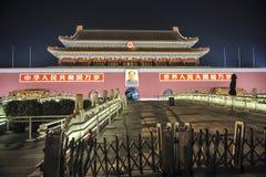 Nachtscène van frontale ingang van Verboden Stad Peking China Royalty-vrije Stock Fotografie