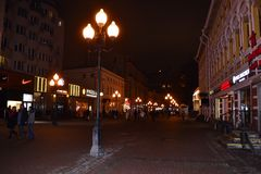 Nachtscène van Moskou Royalty-vrije Stock Foto's