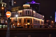 Nachtscène van Moskou Royalty-vrije Stock Afbeeldingen