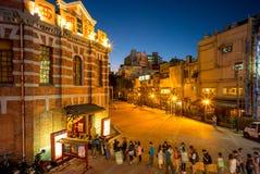 Nachtscène van rood huistheater in Taipeh Stock Fotografie
