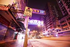 Nachtstraße und Werbung von Neonlichtern in Kowloon-Bezirk, Hong Kong Lizenzfreie Stockfotos