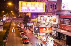 Nachtstraße in Wan Chai-Bezirk, Hong Kong Lizenzfreies Stockbild