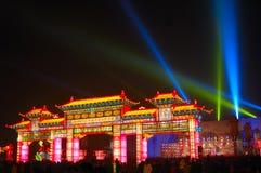 Nachtszene beim Laterne-Festivalfeiern Lizenzfreies Stockbild