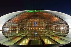 Nachtszenen des China-großartigen nationalen Theaters Lizenzfreie Stockfotografie