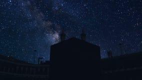 Nachttijdspanne van Mekka, Saudi-Arabië vector illustratie