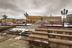 Nacional de lujo Moscú de la colección Imagenes de archivo