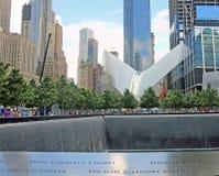 Nacional 9/11 de Memorial Park Imagens de Stock