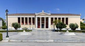 Nacional e universidade de Kapodistrian de Atenas imagem de stock