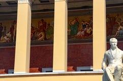 Nacional e universidade de Kapodistrian de Atenas imagens de stock