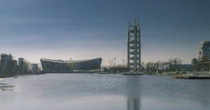Nacional el estadio Olímpico de Pekín Foto de archivo